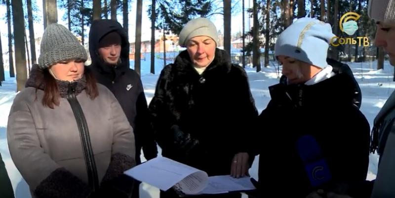 Реализация конкурса «Солидарные сообщества»: новости из Соликамска